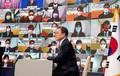 韓国の文在寅(ムン・ジェイン)大統領が2021年1月18日、ソウルの青瓦台で地元や外国人記者とのオンライン新年記者会見