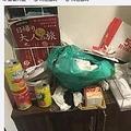 14日、南方都市報は、中国人女子大生が日本の民泊施設を利用した際に部屋を散らかしたまま帰ったことによるトラブルで、学生が6000円余りの賠償金を支払うも依然として双方の主張に食い違いがあることを伝えた。