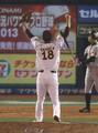 13年日本シリーズで優勝を決めガッツポーズする田中将大