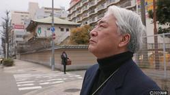 元「毎日放送」の報道記者・西村秀樹。永野が殺されたあの日、事件の一部始終を目撃した。
