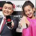 スマホが壊れても安心 Huaweiが全国7都市に認定修理店を設置