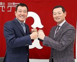 原監督(左)とグータッチを交わす桑田コーチ。夢の強力タッグが誕生した(球団提供)