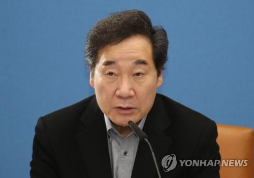 [画像] 強制徴用判決 韓国政府が民間の意見聴取に着手