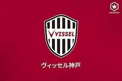近畿3府県の緊急事態宣言解除を受け…ヴィッセル神戸、トップチームの練習再開へ