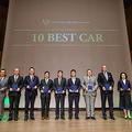 ※写真は昨年12月に行なわれた「2019−2020日本カー・オブ・ザ・イヤー」の表彰式