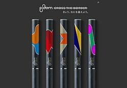 JTの加熱式たばこ「プルーム・テック」に限定モデルが登場 オリジナルデザインを施したバッテリーが数量限定で発売