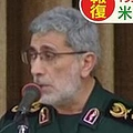 米軍のイラン司令官殺害
