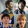 この冬は日本人選手の動きも目立った。左上から時計回りに香川真司、中島翔哉、板倉滉、乾貴士。(C) Getty Images