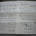生出演した和歌山カレー事件・死刑囚の長男 メディアでの扱いに違和感