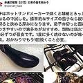 (画像:JA全農Twitterより)