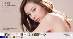 女子が萌える女優ランキングTOP10大発表!意外なあの人がランク外…?