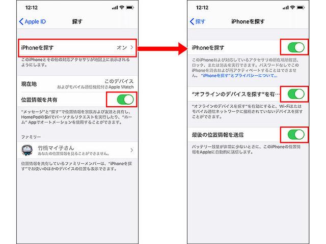 を 探す デバイス cdn.snowboardermag.com:「iPhoneを探す」みたいにWindows 10端末を探す方法は?