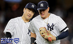 NEW YORK, NEW YORK - SEPTEMBER 19: Masahiro Tanaka #19 of the New York Yankees congratulates teammate Gio Urshela #29 after the final out in the seventh inning against the Los Angeles Angels at Yankee Stadium on September 19, 2019 in Bronx borough of New York City. (Photo by Elsa/Getty Images)