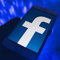 米連邦議会議事堂の襲撃 Facebookで数カ月にわたって組織されたか