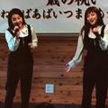 平愛梨オフィシャルブログ 「Love Pear」動画(1015) (3)