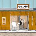 やよい軒茅場町店(左:テイクアウト 右:イートイン)。(画像:プレナス発表資料より)