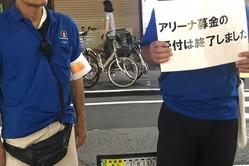 会場である両国国技館周辺のスタッフ 撮影/奥村シンゴ