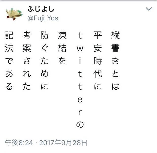 書き インスタ 縦