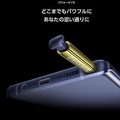 Galaxy Note9は当然国内発売か 日本語ページがすでに登場