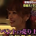 伝説のキャバ嬢愛沢えみり 引退イベントで売上2億5000万円