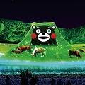 雄大な阿蘇山をイメージしたイルミ「阿蘇の風景」/なばなの里