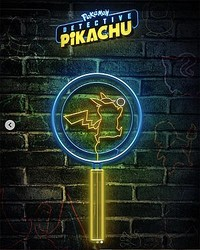 公開が待ち遠しい『名探偵ピカチュウ』(画像は『POKÉMON Detective Pikachu 2019年1月18日付Instagram「Thank you to the artists who made these #DetectivePikachu pieces for our @talenthouse fan art competition!」』のスクリーンショット)
