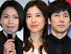 2019年春ドラマのベストカップルを順位付け 1位は西島秀俊と内野聖陽