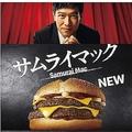 マック 肉厚バーガー2種を発売