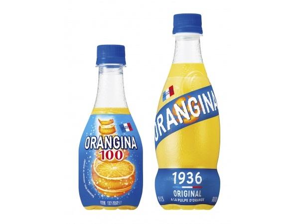 [画像] オレンジの濃厚な味わい!果汁100%の「オランジーナ」が誕生