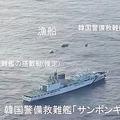 レーダー照射問題 韓国が認めない背景に「不都合な真実」か