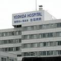 クラスター発生の病院 市を批判