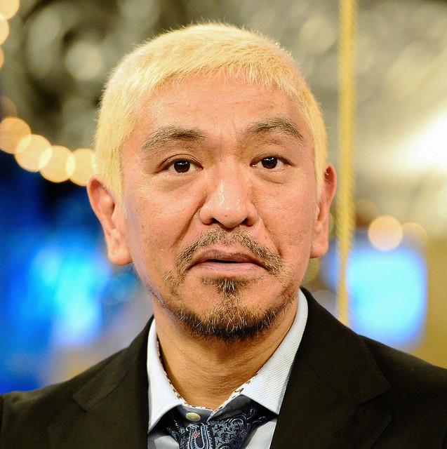 <松本人志>新元号発表の菅官房長官に「しかしこんなに小渕さんをパクるかね?モロですよね」