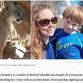 野生のピューマに噛まれた息子を見た母は…(画像は『Heavy.com 2019年4月3日付「Chelsea Bromley: 5 Fast Facts You Need to Know」(Stephen Lea/Handout Photo)』のスクリーンショット)