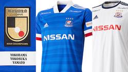 横浜F・マリノス、2020新ユニフォームを発表!右袖に「J1王者の証」が輝く