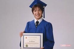 インターナショナルスクールを卒業する小室圭さん