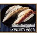 かっぱ寿司が夏のフェアを開催