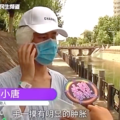 AirPods 爆発 中国
