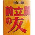 声に出して言いづらい発泡酒「前立腺の友」元々は健康促進飲料