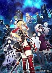 「戦×恋」10月放送決定 ヒロイン・七樹の変身シーンを収録したティザーPVやビジュアル公開