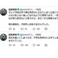 売り物のぬいぐるみに顔をつけた投稿で炎上 岩田華怜が謝罪