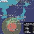 台風10号の影響で九州・四国の一部が暴風域 台風の東側は大雨に警戒