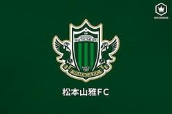 松本、昨季限りで鹿島退団の久保田和音を獲得「チームに貢献したい」