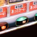 自動販売機の売り上げが世界一!日本には何台あるのか