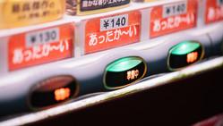 自動販売機の売り上げが世界一! 自販機大国の日本には、いったい何台あるの?