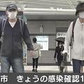北九州市で16人が新たに新型コロナに感染 10日間で感染者は100人超に