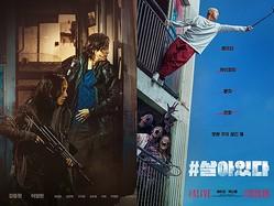 Netflix『キングダム』の人気に続け!今夏公開の韓国映画は「K-ゾンビ」が目白押し