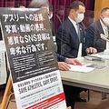 山下泰裕JOC会長、室伏広治スポーツ庁長官らが盗撮を非難した会見には、女性の姿が見えず、認識不足と姿勢を疑う声も聞かれる 写真/朝日新聞社