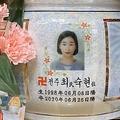 """元韓国代表選手を自殺に追い込んだ""""チームドクター""""が逮捕「暴行、不法な医療行為」"""
