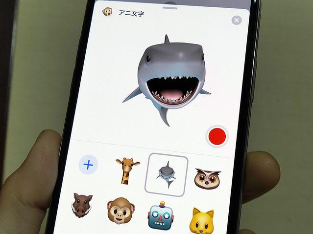 iOS 12.2配信開始、4つのアニ文字が追加