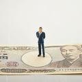 Man on Japanese yen bill